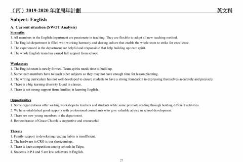 2018-2020學校發展報告及計劃-29